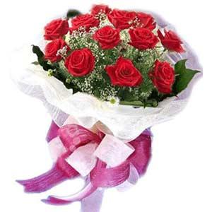 Elazığ çiçek mağazası , çiçekçi adresleri  11 adet kırmızı güllerden buket modeli