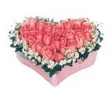 kalp içerisinde 9 adet pembe gül  Elazığ çiçek mağazası , çiçekçi adresleri