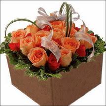 kare sandikta 11 gülllerden   Elazığ online çiçekçi , çiçek siparişi