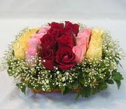 15 adet reprenkli gül sepeti   Elazığ hediye sevgilime hediye çiçek