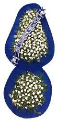 Elazığ internetten çiçek satışı  2,2 m. Boyunda tek katli ayakli sepet.