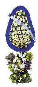 Elazığ çiçek gönderme  sepet dügün nikah ve açilislara