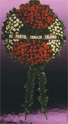 Elazığ anneler günü çiçek yolla  cenaze çelengi - cenazeye çiçek  Elazığ çiçek mağazası , çiçekçi adresleri