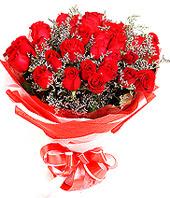 11 adet kaliteli görsel kirmizi gül  Elazığ çiçek servisi , çiçekçi adresleri
