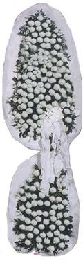 Dügün nikah açilis çiçekleri sepet modeli  Elazığ çiçek gönderme