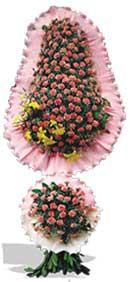 Dügün nikah açilis çiçekleri sepet modeli  Elazığ çiçek servisi , çiçekçi adresleri