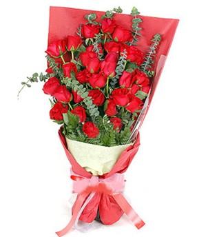 Elazığ çiçek online çiçek siparişi  37 adet kırmızı güllerden buket