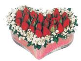 Elazığ çiçek servisi , çiçekçi adresleri  mika kalpte kirmizi güller 9
