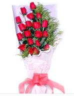 19 adet kırmızı gül buketi  Elazığ ucuz çiçek gönder