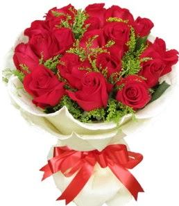 19 adet kırmızı gülden buket tanzimi  Elazığ çiçekçiler