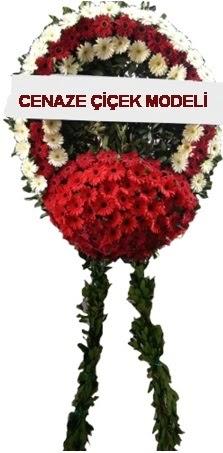 cenaze çelenk çiçeği  Elazığ internetten çiçek satışı