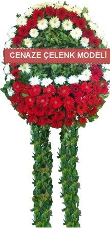 Cenaze çelenk modelleri  Elazığ çiçek siparişi sitesi