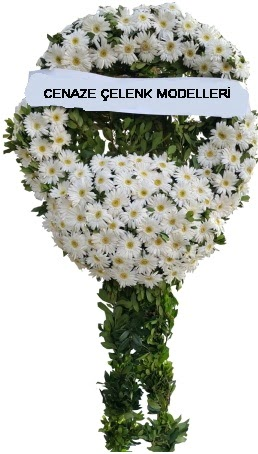 Cenaze çelenk modelleri  Elazığ çiçek yolla